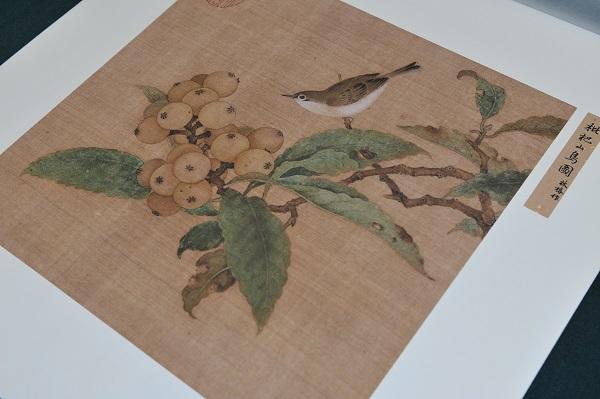 枇杷山鸟图林椿